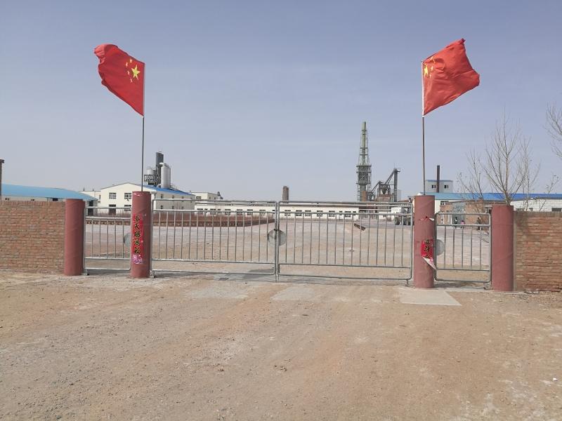 内蒙古杭锦旗亚诺化工有限公司
